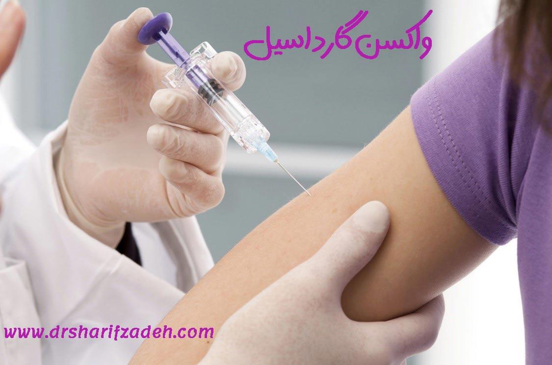 واکسن-گارداسیل